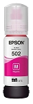 Genuine Epson 502 Magenta Ink Bottle