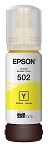 Genuine Epson 502 Yellow Ink Bottle