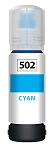 Compatible for Epson 502 Cyan Ink Bottle