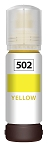 Compatible for Epson 502 Yellow Ink Bottle